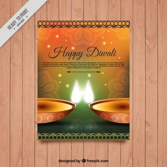Diwali festival brochure sur papier glacé dans un style élégant