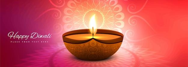 Diwali festival indien de bannière de lumières colorée