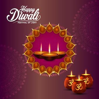 Diwali festival de lumière illustration vectorielle de diwali diya