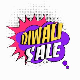 Diwali festival offre un fond avec du texte.