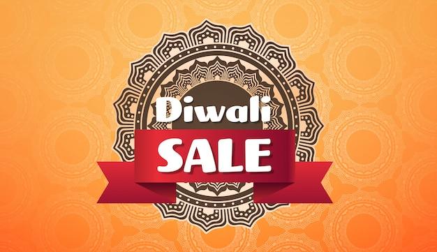 Diwali festival offre grande vente célébration concept de vacances ornement plat carte de voeux