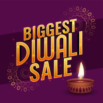 Diwali grande vente bannière affiche conception teample