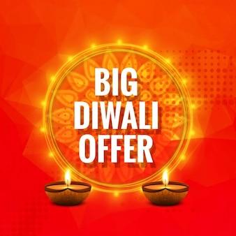 Diwali offre fond