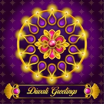 Diwali salutations