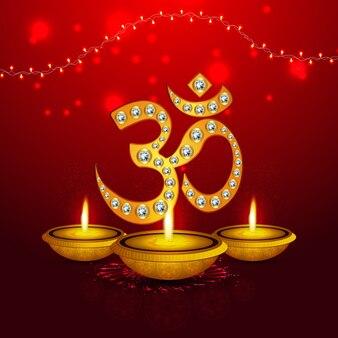 Diwali avec symbole om et lampe à huile