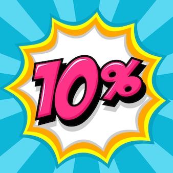 Dix pour cent de réduction dans le style bande dessinée