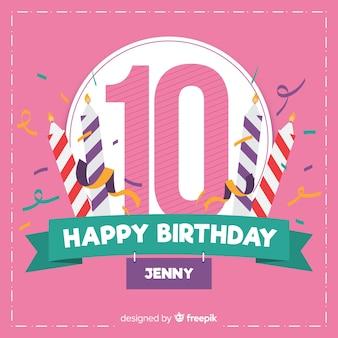 Dixième carte d'invitation de fête d'anniversaire