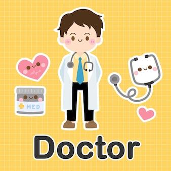 Docteur - ensemble de personnage de dessin animé mignon kawaii occupation