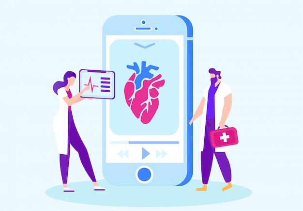 Des docteurs étudient le travail sur le cœur humain en ligne
