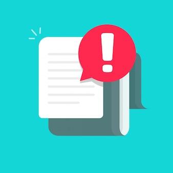Document avec icône de bulle de notification d'erreur d'alerte ou d'avertissement caricature plate
