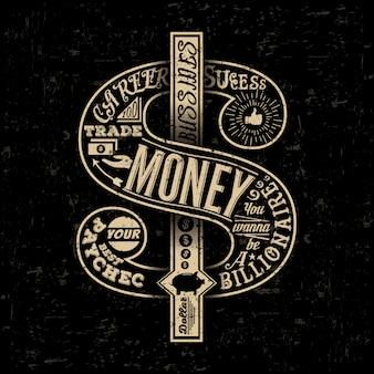 Dollar rétro typographique créative dessinée à la main.