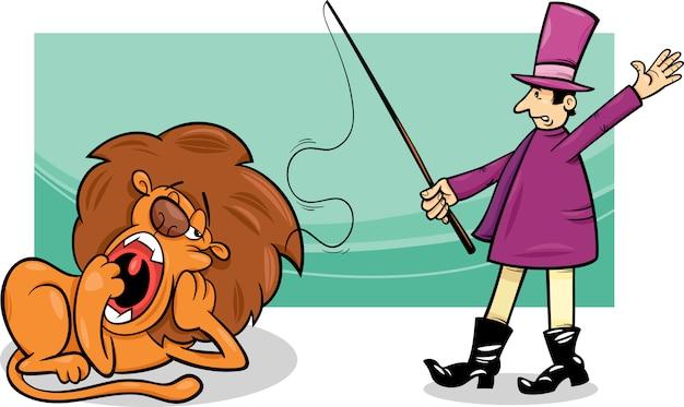 Dompteur et caricature de lion s'ennuie