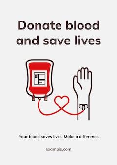 Le don sauve des vies modèle vecteur affiche publicitaire de charité de santé