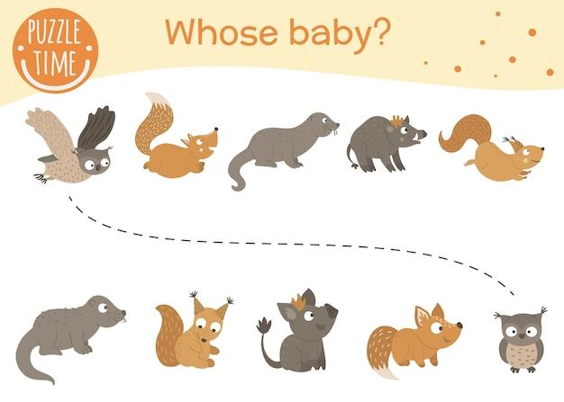 Dont l'activité de jumelage de bébé pour les enfants d'âge préscolaire. connectez l'animal à son bébé. jeu de forêt drôle pour les enfants. feuille de calcul du quiz logique.
