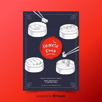 Doodle dépliant de cuisine chinoise