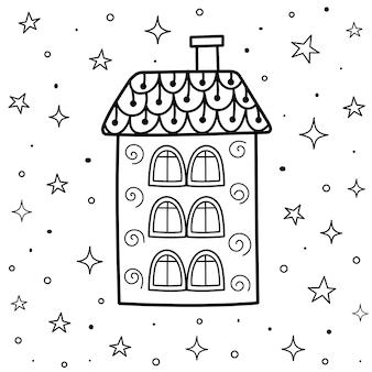 Doodle maison magique la nuit à colorier. carte de beaux rêves noir et blanc. contour de fond de fantaisie.