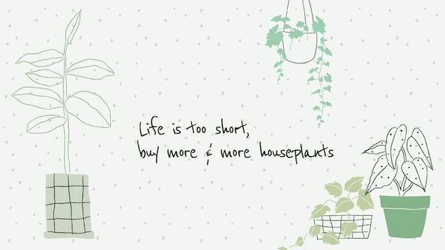 Doodle de vecteur de modèle de citation d'amant de plante mignonne pour la bannière de blog