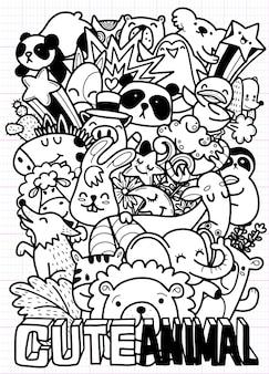 Doodles dessinés à la main mignons, illustration mignonne d'animaux doodle