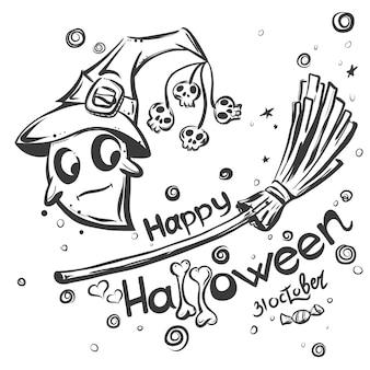 Doodles d'halloween dessinés à la main mignons - fantôme sur manche à balai