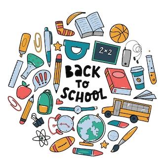 Doodles scolaires et citation de lettrage retour à l'école