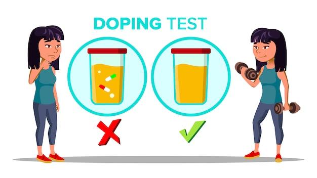 Dopage, modèle de bannière de dessin animé de test de dépistage des drogues