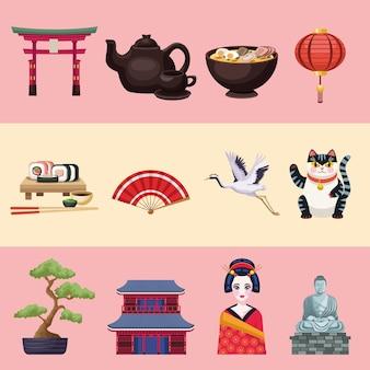 Douze icônes de pays du japon