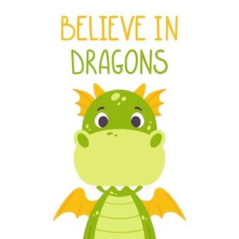 Dragon de dessin animé mignon.