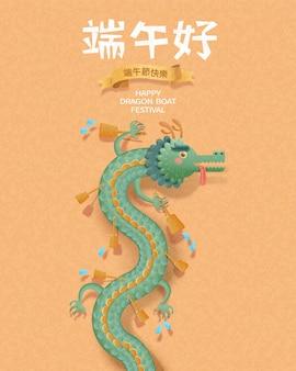 Dragon mignon avec des pagaies sur fond orange