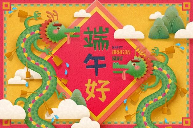 Dragon mignon avec des pagaies