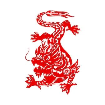 Dragon de vecteur puissant nouvel an lunaire chinois