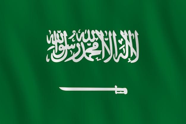 Drapeau de l'arabie saoudite avec effet ondulant, proportion officielle.