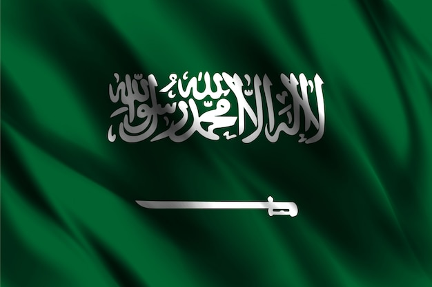 Drapeau de l'arabie saoudite fond de soie flottant