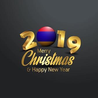 Drapeau de l'arménie 2019 joyeux noël typographie