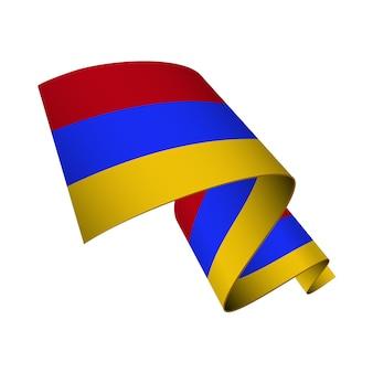 Drapeau de l'arménie ondulé isolé