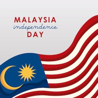 Drapeau de célébration de la fête de l'indépendance de la malaisie