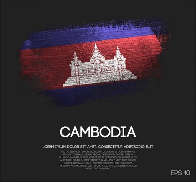 Drapeau du cambodge fait de paillettes sparkle brush paint vector