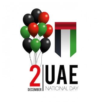 Drapeau des émirats avec des ballons pour célébrer la fête nationale