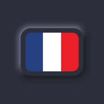 Drapeau de la france. drapeau national de la france. symbole français. vecteur. icônes simples avec des drapeaux. neumorphic ui ux interface utilisateur sombre. neumorphisme