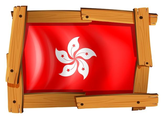 Drapeau de hong kong dans un cadre en bois