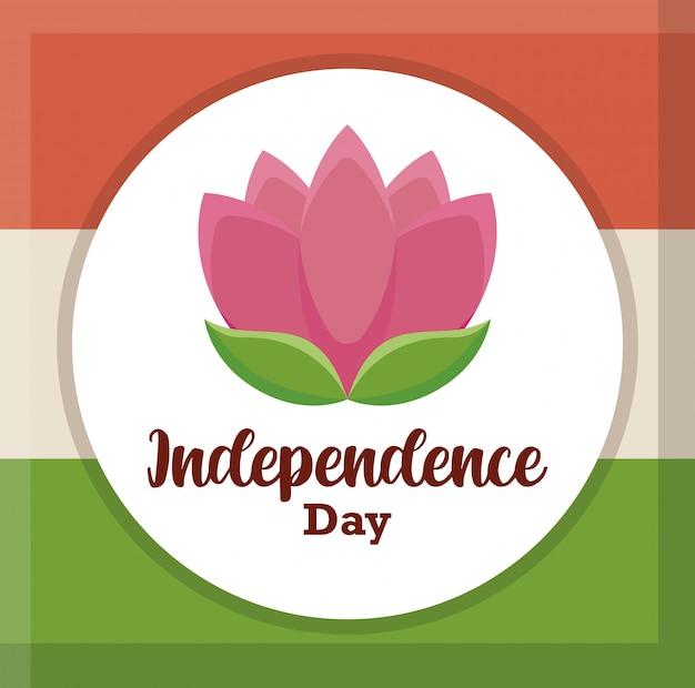 Drapeau indien avec fête de l'indépendance de la fleur de lotus