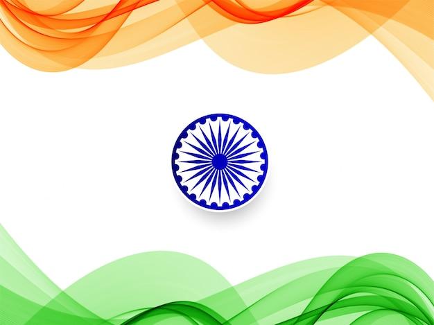 Drapeau indien fond de conception thème ondulé