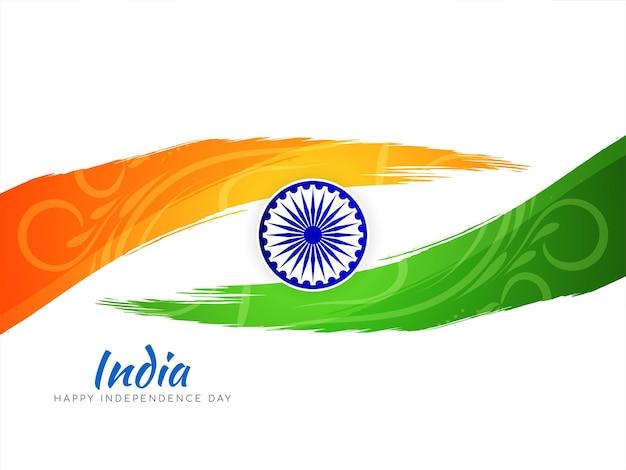 Drapeau indien thème jour de l'indépendance style aquarelle vecteur de fond