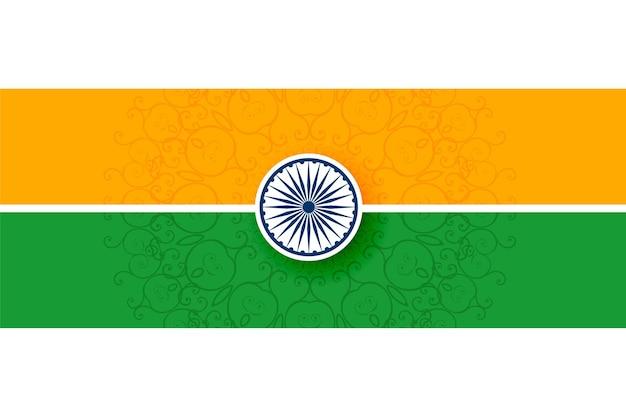 Drapeau indien tricolore dans un style plat