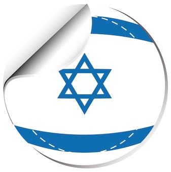 Drapeau d'israël en forme ronde