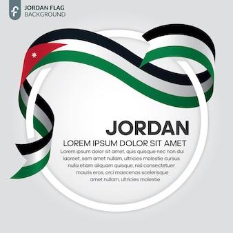 Drapeau de la jordanie ruban vector illustration sur fond blanc