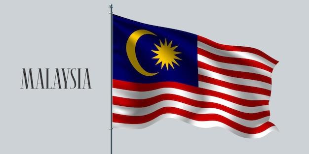 Drapeau de la malaisie sur mât