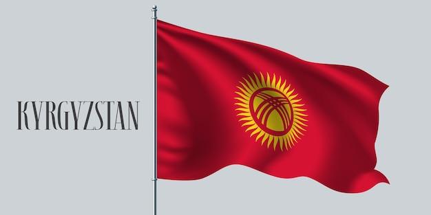 Drapeau ondulant du kirghizistan sur l'illustration du mât