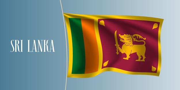 Drapeau ondulant du sri lanka. symbole national lankais emblématique