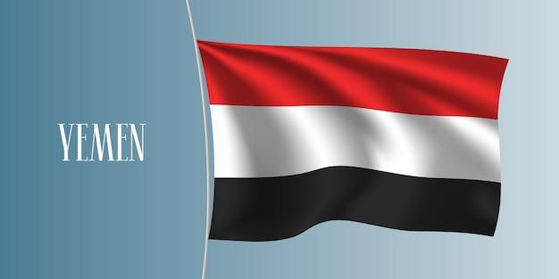 Drapeau ondulant du yémen. élément de design emblématique comme drapeau national yéménite