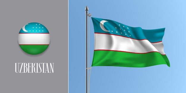 Drapeau ondulant de l'ouzbékistan sur mât et rond